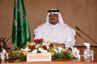 نائب أمير منطقة الرياض يعزي أسرة الشهيد القحطاني - المواطن
