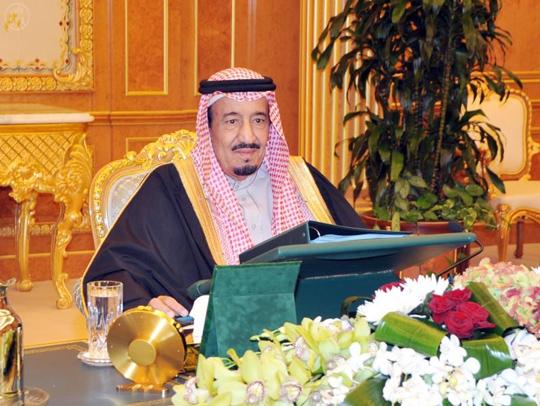 سمو ولي العهد  الامير سلمان بن عبدالعزيز يرأس جلسة مجلس الوزراء ( واس ) 2911435هـ