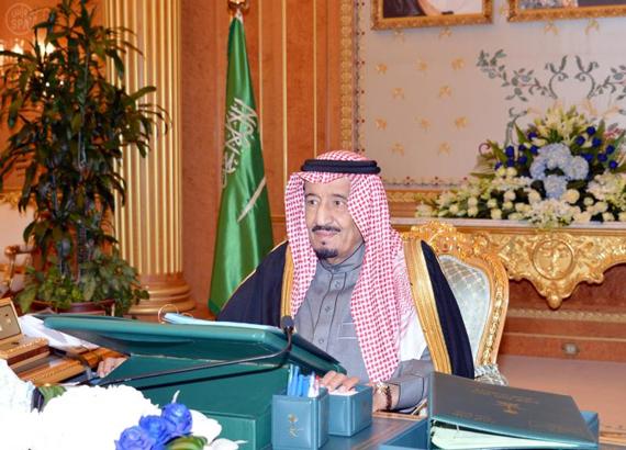 سمو ولي العهد  الامير سلمان بن عبدالعزيز يرأس جلسة مجلس الوزراء