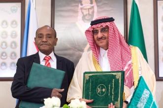 #ولي_العهد ووزير داخلية جيبوتي يوقعان اتفاقية تعاون في المجال الأمني - المواطن