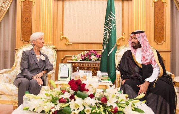 سمو ولي ولي العهد يجتمع بمدير عام صندوق النقد الدولي.1