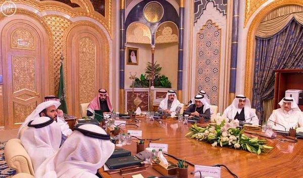 سمو ولي ولي العهد يرأس اجتماع مجلس الشؤون الاقتصادية والتنمية .1