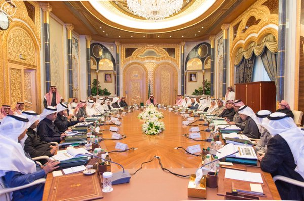 سمو ولي ولي العهد يرأس اجتماع مجلس الشؤون الاقتصادية والتنمية 2