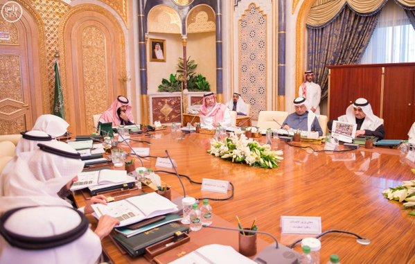 سمو ولي ولي العهد يرأس اجتماع مجلس الشؤون الاقتصادية والتنمية 3