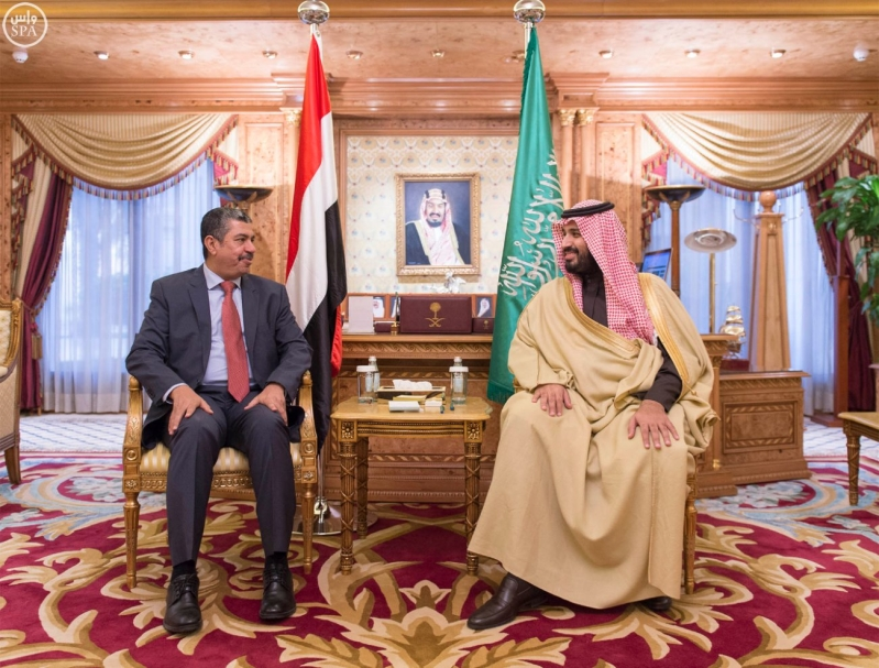 سمو ولي ولي العهد يستقبل نائب الرئيس اليمني رئيس مجلس الوزراء ويبحث معه تطورات الأوضاع في اليمن1