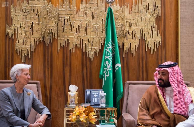 سمو ولي ولي العهد يلتقي مديرة عام صندوق النقد الدولي 1