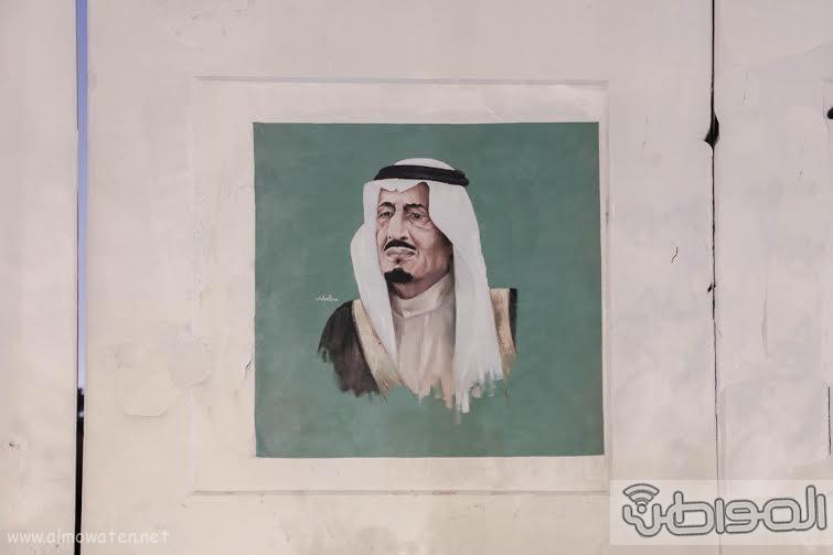 سم الملك سلمان  في كورنيش جدة