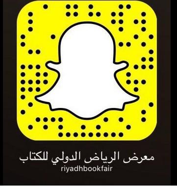سناب الرياض
