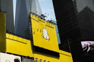 سناب شات تقرر عرض الإعلانات وفقًا لمشتريات المستهلكين على أرض الواقع - المواطن