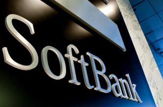 رؤية سوفت بنك يخطط لاستثمار 100 مليون دولار في Unifonic السعودية - المواطن