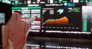 سوق الأسهم ينهي تعاملات الأسبوع مرتفعًا بتداولات تجاوزت 3.6 مليار ريال