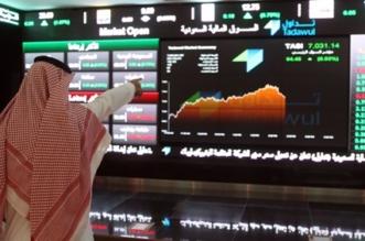 سوق الاسهم السعودية 1 1