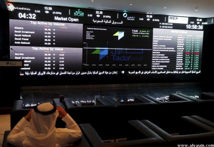 الأسهم السعودية تغلق على انخفاض بتداولات تجاوزت 2.6 مليار ريال