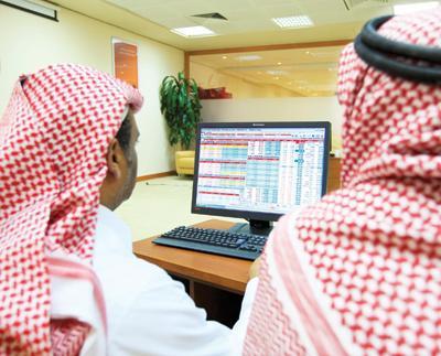 مؤشر الأسهم السعودية يغلق منخفضًا بتداولات تجاوزت 2.7 مليار ريال