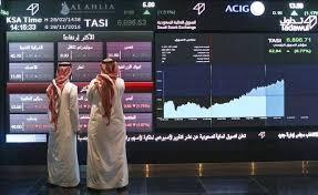 الأسهم السعودية