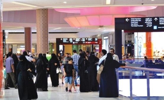 سياح سعوديون