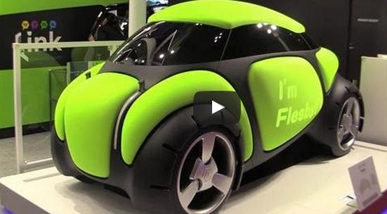 سيارات-المستقبل