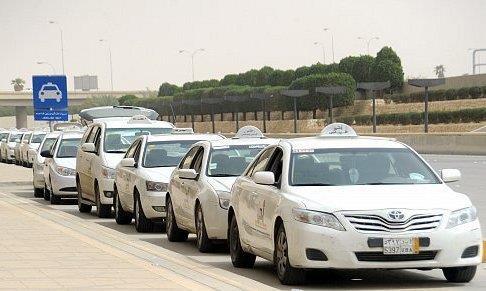 سيارات تاكسي