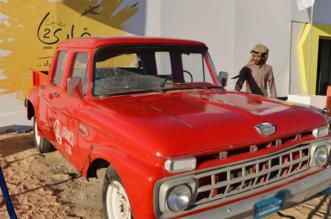 شاهد سيارات موظفي تنقيب أرامكو السعودية قبل 64 عامًا - المواطن