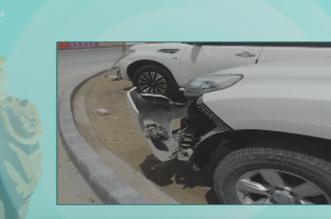 سيارة حادث