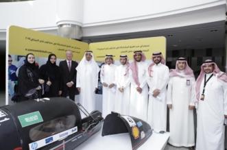 سيارة سعودية صديقة البيئة تستهلك لتر بنزين لكل 99.6 كم - المواطن