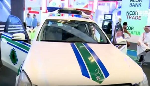 سيارة-شرطة-ذكية