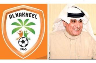"""إطلاق اسم """"سياف سعود""""على مدرسة براعم النخيل - المواطن"""