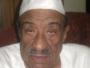 الرئاسة السودانية تنعي القيادي القانوني والسياسي سيد أحمد الحسين