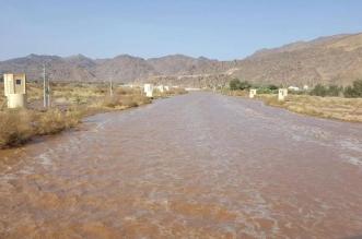 مدني #نجران يحذر من سيول منقولة - المواطن