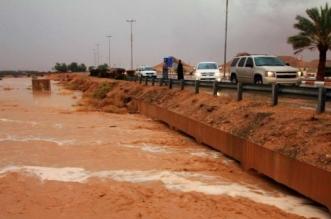 مدني #حائل يحذر: سيول منقولة عبر وادي الرمة - المواطن