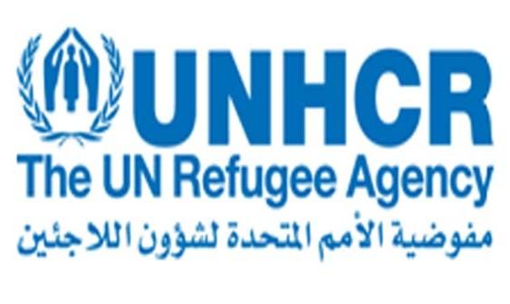 شؤون اللاجئين