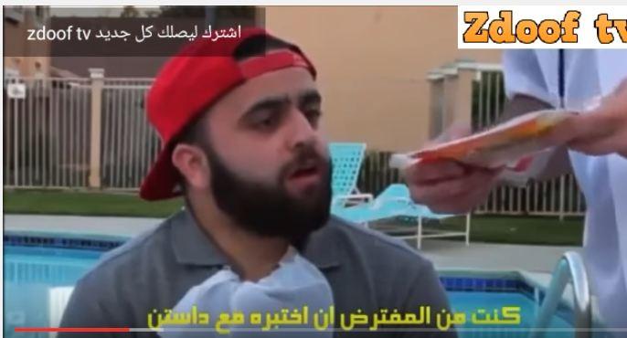 شاب مسلم يتناول لحم خنزير