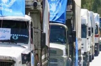 الانقلابيون يحتجزون 200 شاحنة إغاثة في تعز اليمنية - المواطن
