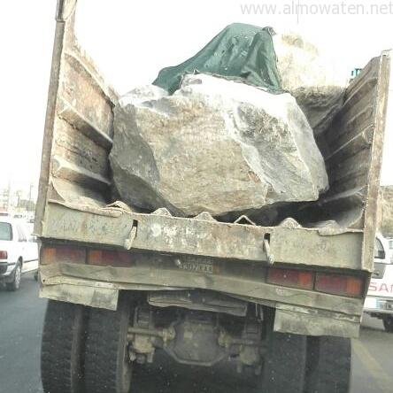 شاحنة