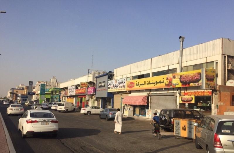 شارع الاربعين في محافظة جدة