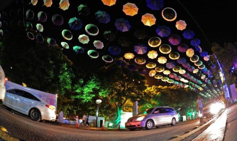 شارع الفن