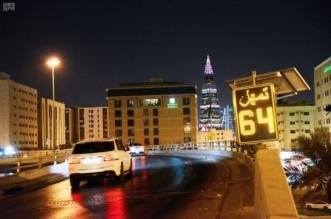 شاهد بالصور.. شاشات إلكترونية تنبه السائقين إلى سرعتهم - المواطن