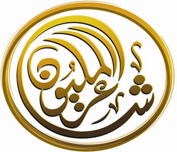 """الإماراتي """"المنصوري"""" يتأهل للمرحلة الثالثة من """"شاعر المليون"""" - المواطن"""