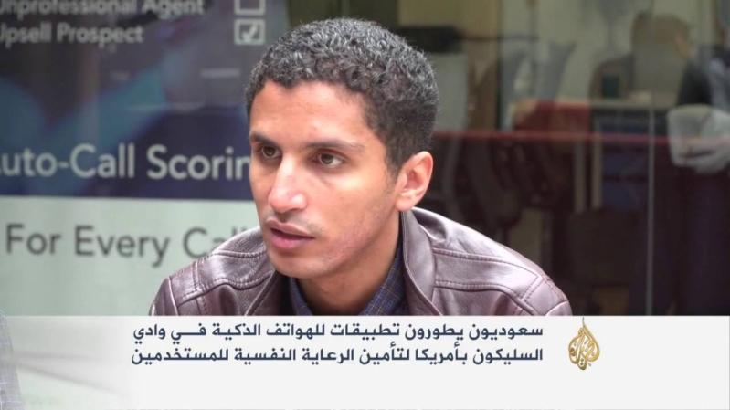 شباب سعوديون يطورون تطبيقات
