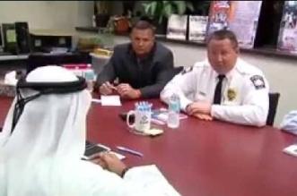 بالفيديو.. الشرطة الأمريكية تعتذر لمواطن إماراتي بعد اعتدائها عليه - المواطن