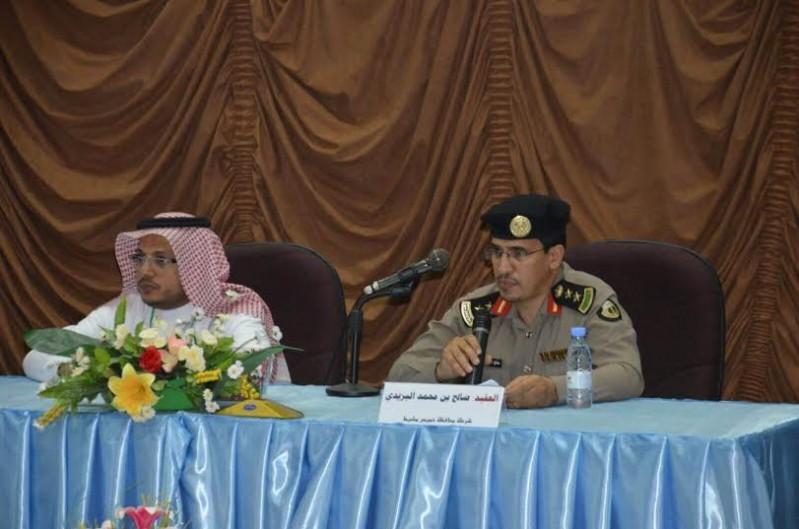 شرطة خميس مشيط