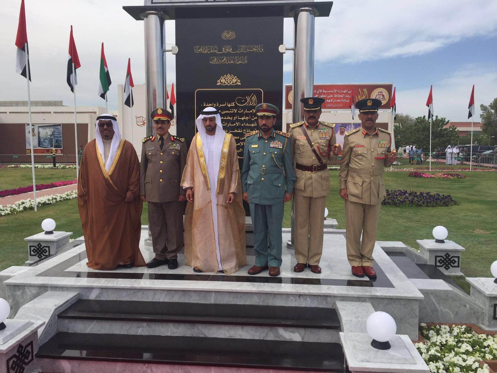 شرطة دبي تمنح الفريق المحرج جائزة الابداع البحثي (2)