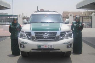 شرطة دبي تنقذ طفلة عمرها 14 عاما من تعذيب والدتها - المواطن