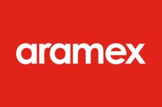 أرامكس تعلن توفر وظائف نسائية في منطقة المستودعات بالرياض - المواطن