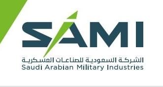 الاعتماد على الذات .. هدف سعودي تترجمه شركة الصناعات العسكرية - المواطن