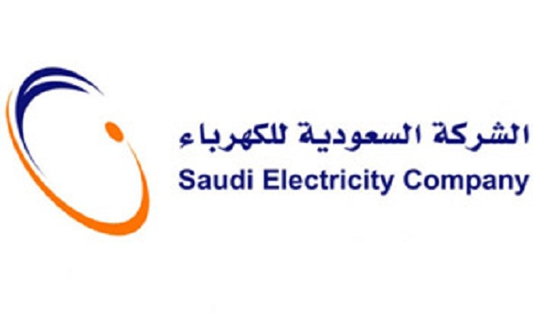 مواطن يتفاجأ بارتفاع فاتورة الكهرباء من 200 إلى 4000 ريال! - المواطن