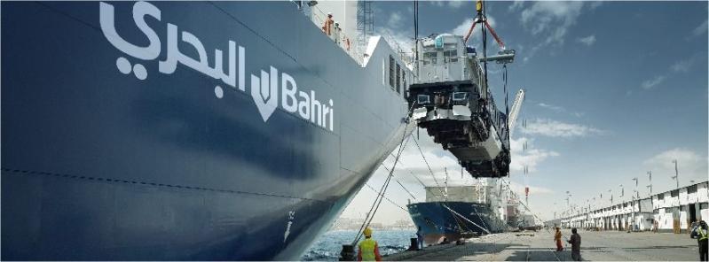 وظائف إدارية شاغرة في مجموعة النقل البحري