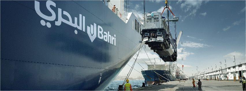 وظائف إدارية شاغرة في شركة النقل البحري