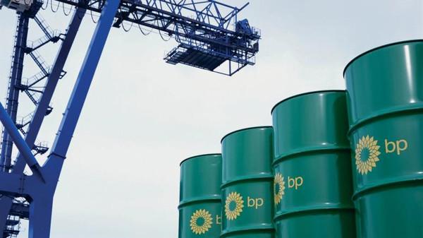 شركة بي بي النفطية