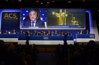 مجموعة إسبانية تفوز بعقد لتشييد خط أنابيب جديد في السعودية - المواطن